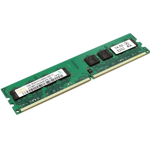 Оперативная память DDR II, 1Gb, Hynix 800 Mhz <HYMP112U64CP8-S6>