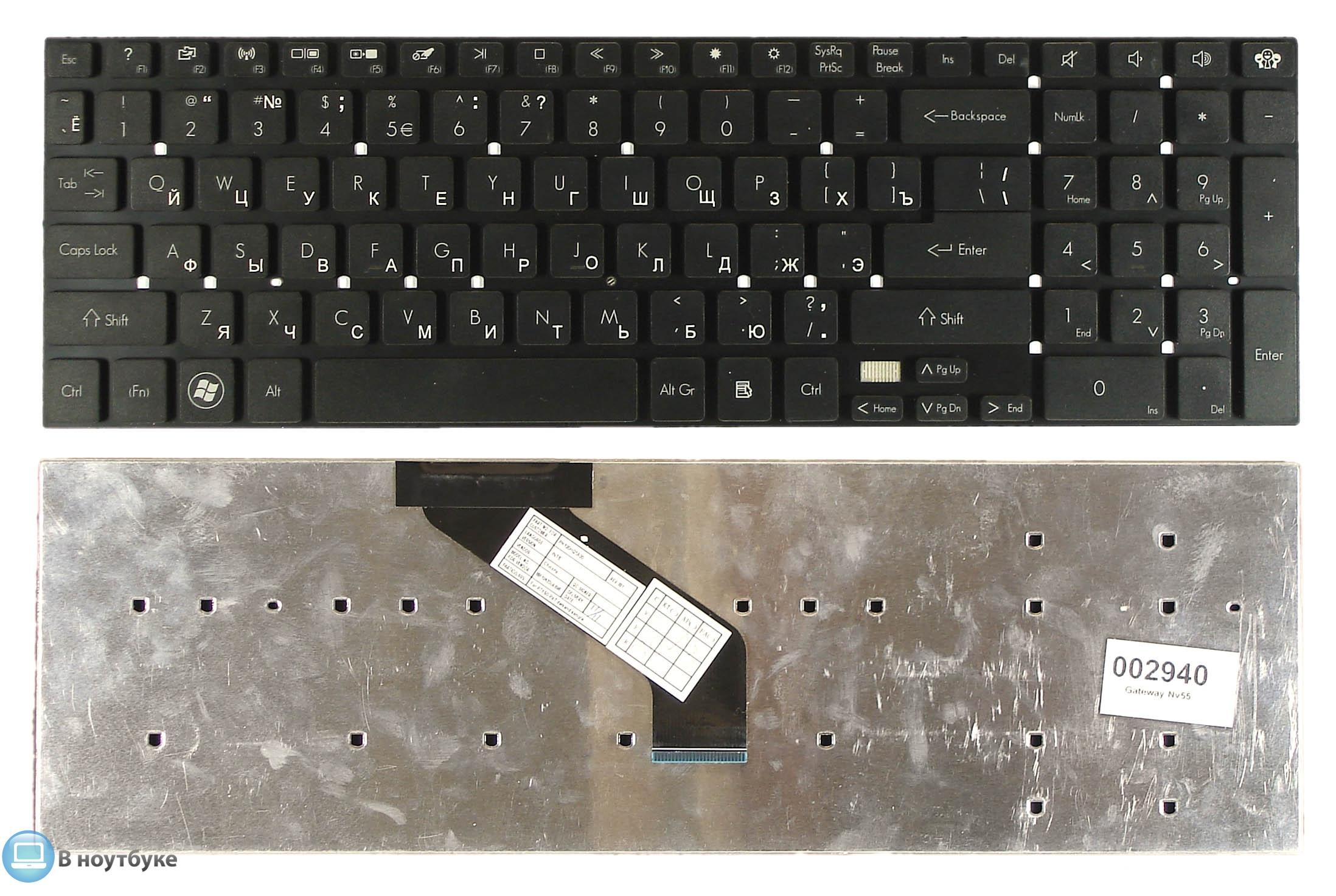 Клавиатура ноутбука Acer 5755G/ 5830G, 5830T, V3/ V3-551/ V3-571/ V3-771 чёрный