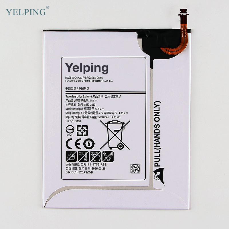 Аккумуляторная батарея Samsung GALAXY Tab E9.6 SM-T560/ T560/ T561/ T567V <EB-BT561ABE>