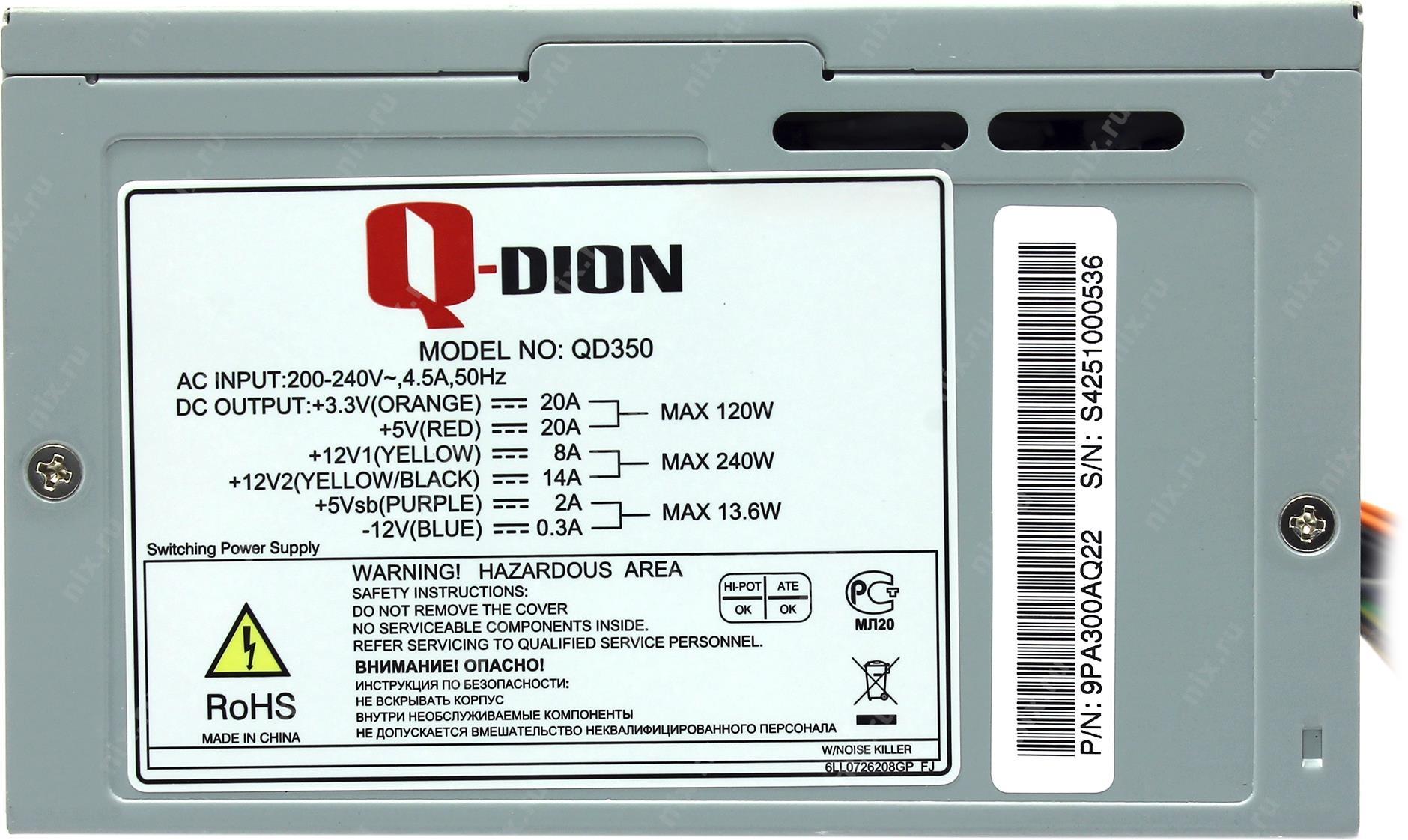 Блок питания 350W Q-dion QD350