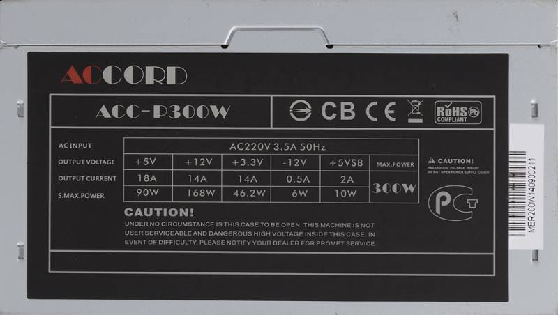 Блок питания 300W Accord ACC-P300W, 80 mm