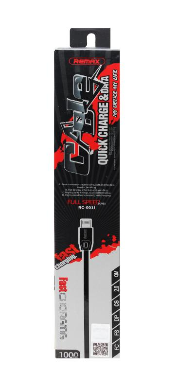 USB кабель IPhone 5/5S/5с/6/6plus/6s/7/lightning REMAX (Full Speed) RC-001i плоский белый (2м)