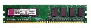 Оперативная память DDR II, 1Gb, Kingston 667 Mhz <KVR667D2N5/1G>