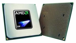 Процессор s.AM2 AMD Phenom II x 2 555