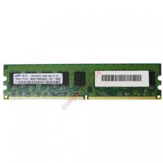 Оперативная память DDR II, 2Gb, Samsung 800 Mhz <M378T5663RZ3-CF7>