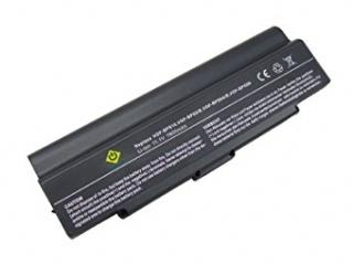 Аккумулятор ноутбука Sony VGP-BPS9/VGP-BPS10/VGP-BPS9A Б/У