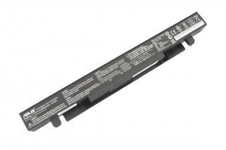 Аккумулятор ноутбука Asus <A41-X550A>