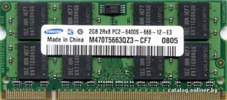 Оперативная память SO-DIMM DDR II, 2Gb, Samsung 800Mhz <M470T5663EH3-CE7>