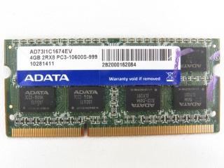 Оперативная память SO-DIMM DDR III, 4Gb, Adata 1600 Mhz <AM1U16BC4P2-B19C>