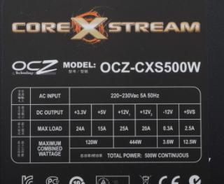 Блок питания 500W OCZ CXS500W