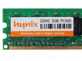 Оперативная память DDR II, 2Gb, Hunix 800 Mhz <HYMP125U64CPS>