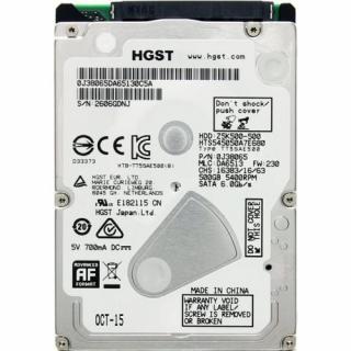 """Жесткий диск 2.5"""" 500Gb HGST <HTS545050A7E680>"""