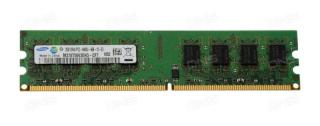 Оперативная память DDR II, 2Gb, Samsung 800 Mhz <M378T5663QZ3-CF7>